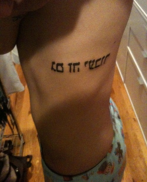 Horizontal Rib Tattoos Horizontal Hebrew Tattoo on