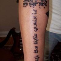 hebrew writing tattoos